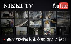 NIKKI TV